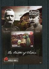 Mayreau Gren St Vincent 2015 MNH WWI Battle Verdun 1v S/S First World War Stamps
