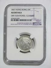 HONG KONG 1867 20 CENT NGC AU DETAILS TYPE ASIA SILVER OLD COIN COLLECTION LOT