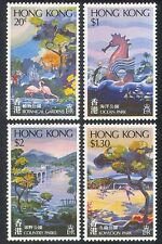 Hong Kong 1980 Parks/Gardens/Flamingo/Dolphin/Football/Bridge/Birds 4v (n39975)