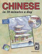 10 Minutes a Day Chinese by Kristine K. Kershul 2008, CD / Paperback
