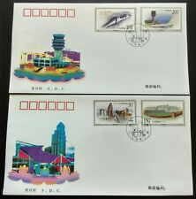 China 1998-28 Buildings in Macau 4v Stamps FDC (set of 2 covers)