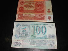 4 BILLETS DE 10 ET 100 ROUBLES DES ANNÉES 1990