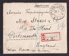 Russia 1910 Registered Cover Kronstadt No.1 No.12 to Portsmouth Via London GB