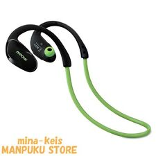 Mpow Cheetah Sport Bluetooth 4.1 Wireless Stereo Headset Green F/S tracking NEW