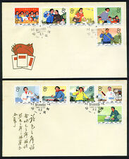 China PRC S75 Women in Service Trades Cpt Set FDCs