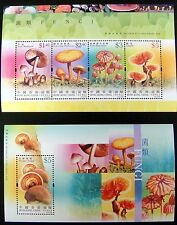 HONG KONG FUNGI STAMPS MUSHROOM STAMPS FLORA FUNGUS STRAW VIOLET LINGZHI HEXAGON