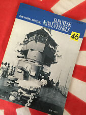 IJN OI KITAKAMI YUBARI More! Japanese Navy LIGHT CRUISERS MARU SPECIAL Vol 46