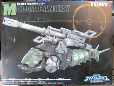 Tomy ZOIDS GENESIS Insect Type GZ-001 MOLGA CANORY NEW