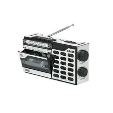 QFX J-7 Portable Rerun Retro AM/FM/SW Radio/Cassette Recorder & Player