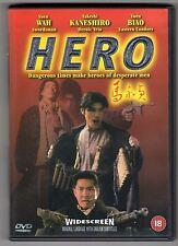 (GU937) Hero - 2000 DVD