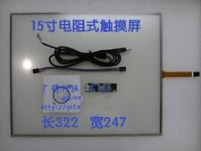 NEW 15 Inch 4Wire Resistive Touch Screen Panel Kit USB Controller #H1222 YD