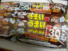 From Japan,Umaibo Corn Puffed Snack,30pcs,Chocolate