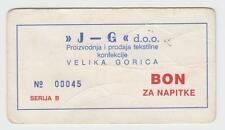 Local note bons coupon - J-G doo, Velika Gorica Serija B - Croatia ex Yugoslavia