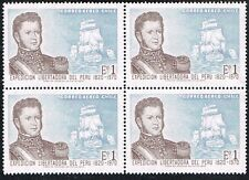 CHILE 1971 AIR MAIL STAMP # 789 MNH BLOCK OF FOUR SHIP EXPEDITION TO PERU