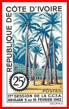 IVORY COAST 1962 PALM TREES imperforated SC#196 MNH