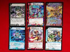 Mixed lot 6 Duel master promo cards Mint condition
