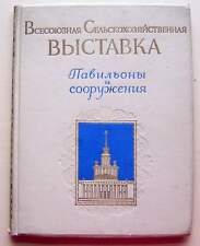 Book VDNKH ALL- UNION EXHIBITION ARCHITECTURE BUILDINGS USSR SOVIET ERA 1954