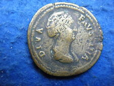 FAUSTINA Senior (WIFE OF ANTONINUS PIUS): SESTERTIUS, rev ETERNITY - RARE COIN!