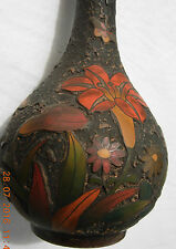 Tree bark totai cloisonne small bulbous vase Japanese Meiji period 16 x 8 cms