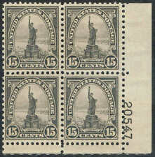 #696 LOWER RIGHT PB#20547 15c 1931 ROTARY PRESS HI VALUE ISSUE MINT-OG/NH--VF/XF