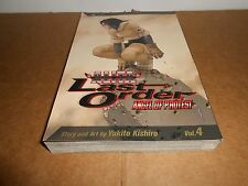 Battle Angel Alita: Last Order Vol. 4 Manga Graphic Novel Book English