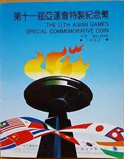 """MDS CHINA 2 x 1 YUAN 1990 """"THE II TH ASIAN GAMES, BEIJING"""" IM FOLDER"""