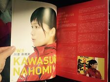 INAC KOBE Japan Football 2016 YEARBOOK Kawasumi Nadeshiko Sameshima Sawa Takase
