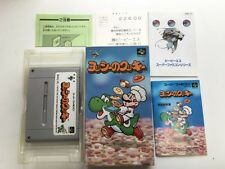 YOSSY NO COOKIES Yoshi Nintendo Super famicom Japan JP Game Boxed D5743