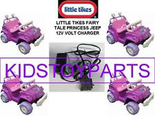 NEW! LITTLE TIKES Fairy Tale Princess 12V BATTERY CHARGER / HUMMER H2 ALSO