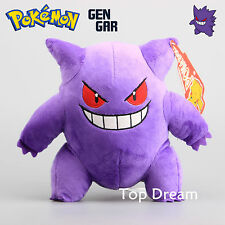 Pokemon Deluxe Inspired Gengar Standing Plush Toy Soft Plushie Doll 9'' Teddy