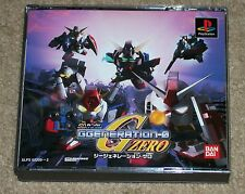 SD Gundam G Generation-0 Zero (Playstation) Import