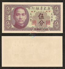 CHINA (1949) - P S2453 - 5 Cents - Kwangtung Provincial Bank - UNC