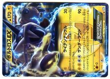 POKEMON JAPANESE HOLO N° 020/051 BW8 1ed FULGURIS EX 170 HP