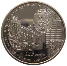 "UKRAINE  2 HRYVNI - ""KHARKIV UNIVERSITÄT"" - 2010 (PP), PROOF, 45.000 Ex."
