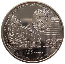 """UKRAINE  2 HRYVNI - """"KHARKIV UNIVERSITÄT"""" - 2010 (UNC)"""
