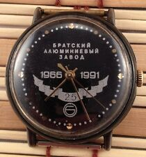 Extremely Rare Limited RAKETA Aluminum Factory watch USSR / CCCP 1991 #238
