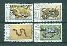 Türksch - Zypern 1999   Nr. 495 - 498 ** MNH Schlangen