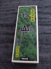 IMANISHI: Whetstone #1000 KITAYAMA waterstone sharpening from Japan New
