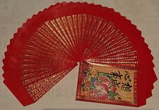 "100 pcs of Colorful Chinese Red Envelopes Ship from San Francisco-""Happiness#103"