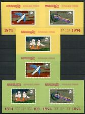 CAMBODIA KHMERE 1974 UPU Weltpostverein Space Ship Dove Block 53-58 ** MNH