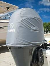 Yamaha Deluxe Outboard Motor Cover F150 2015 & > MAR-MTRCV-F2-00 MAR-MTRCV-F2-01