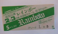 RAINBOW   Ritchie Blackmore's Rainbow TICKET   TOKYO  3rd february 1978