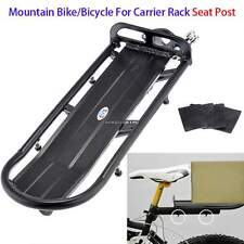 New Universal Mountain Bike Or Bicycle Black Rear For Carrier Rack Seat Post USA