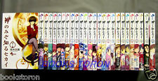 The World God Only Knows Kami Nomi zo Shiru Sekai 1-26 set /Japanese Manga Book