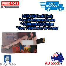 4 x JAV Japanese Movies on 16GB USB Credit Card, 4 Unique Designs to Choose From