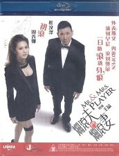 Mr & Mrs Player Blu Ray Chapman To Chrissie Chau NEW Eng Sub Comedy