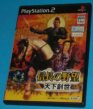 Nobunaga's Ambition - Rise to Power - Sony Playstation 2 PS2 Japan - JAP