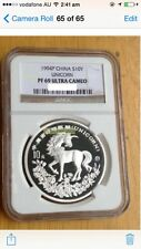 1994 china unicorn proof ngc 69 silver coin