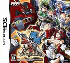 Used Nintendo DS Super Robot Taisen OG Saga: Mugen no Frontier Japan Import