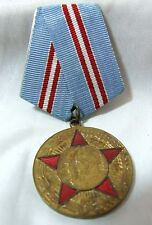 Soviet Russian Medal 50 Years of Armed Forces of USSR 1918-1968 Original